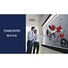 Teamcenter : 簡化的PLM