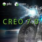 PTC Creo 7.0 (NEW!)