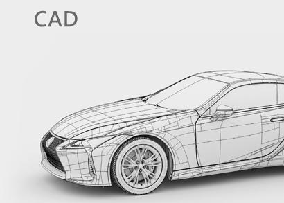 在實時開發中使用CAD數據